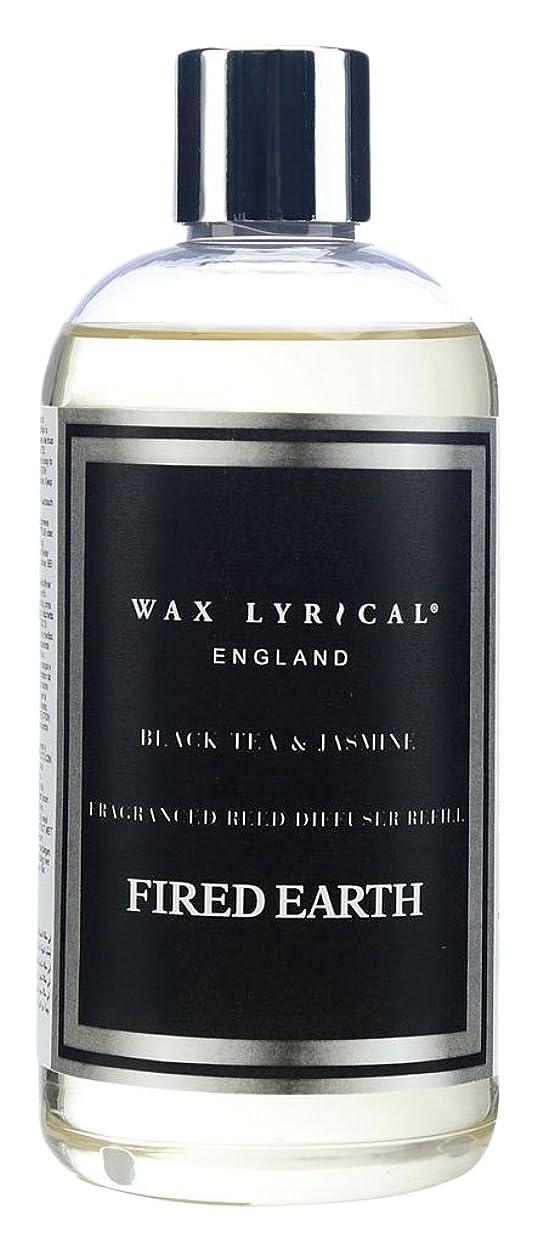 接地補充弁護WAX LYRICAL ENGLAND FIRED EARTH リードディフューザー用リフィル 250ml ブラックティー&ジャスミン CNFE0404