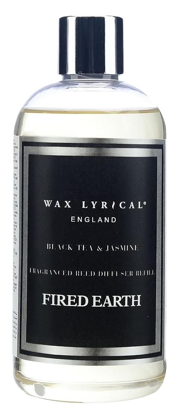 パンダカウボーイ着るWAX LYRICAL ENGLAND FIRED EARTH リードディフューザー用リフィル 250ml ブラックティー&ジャスミン CNFE0404