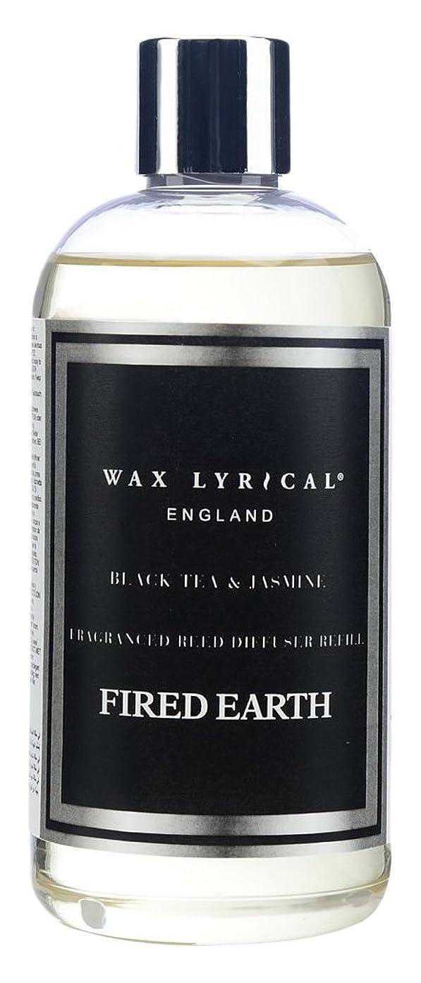 クライアント実施する熱WAX LYRICAL ENGLAND FIRED EARTH リードディフューザー用リフィル 250ml ブラックティー&ジャスミン CNFE0404