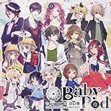 Babypod-Vocaloidp*Utaite Colli