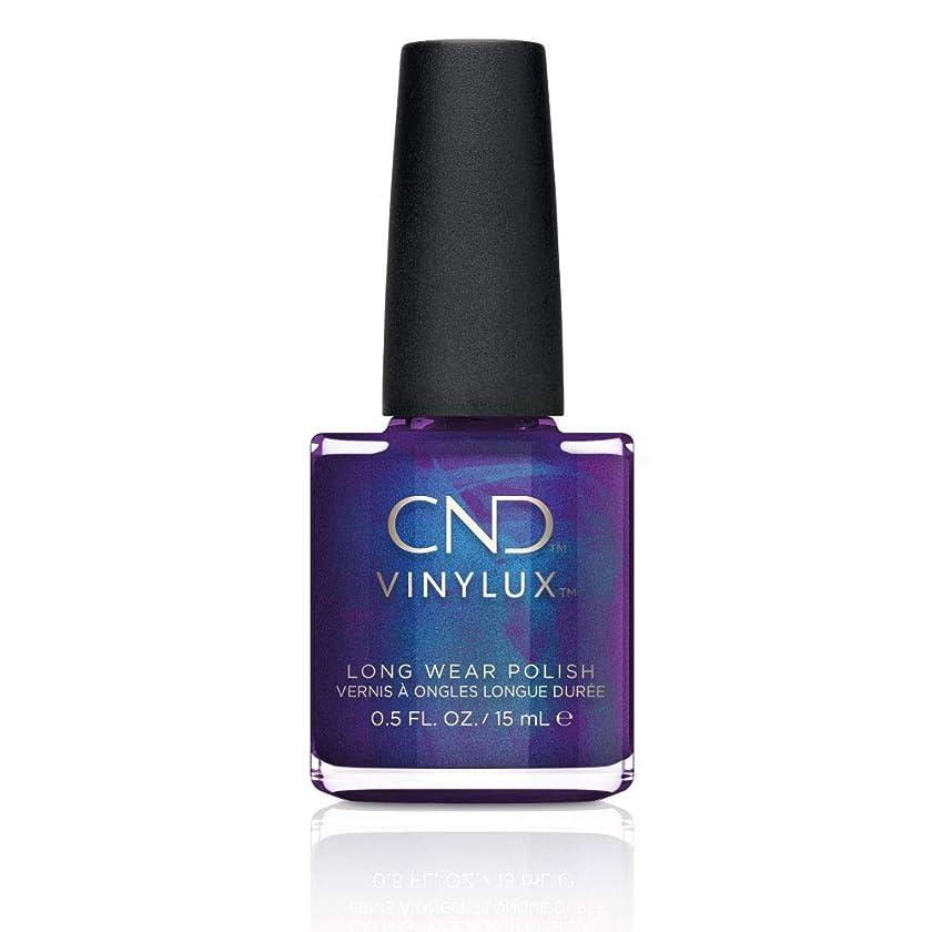 微弱文献気まぐれなCND Vinylux Nail Polish - Fall 2017 Night Spell Collection - Eternal Midnight - 0.5oz / 15ml