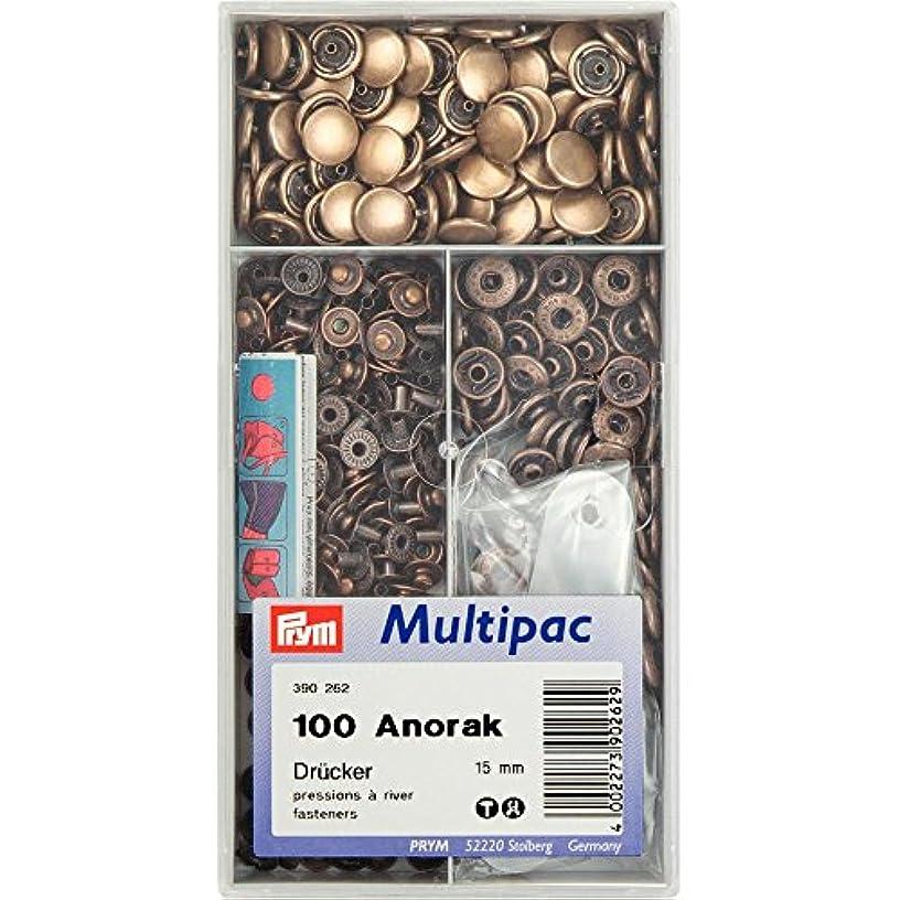 PRYM Anorak 15 mm 100 Pieces Press Fasteners, Antique Brass - 390262