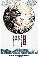 Lost Posters レア ポスター マーベル ヴェノム トムハーディ 2018年リプリント スパイダーマン #'d/100!! 12x18