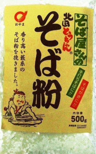 小山製麺 北国とうちゃんそば粉 500g