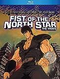 Fist Of The North Star [Edizione: Stati Uniti]
