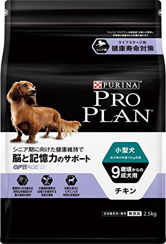 プロプラン小型犬9歳頃からの成犬用脳と記憶力のサポートチキン2.5kg[ドッグフード]