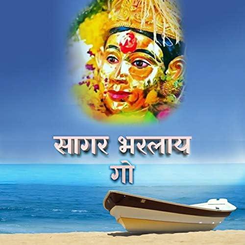 Parmesh Mali & Raja Adaikar