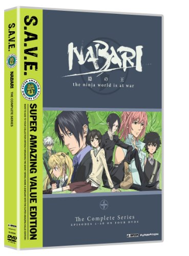 Nabari No Ou - The Complete Series S.A.V.E.