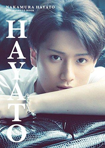 中村隼人 FIRST PHOTO BOOK HAYATO