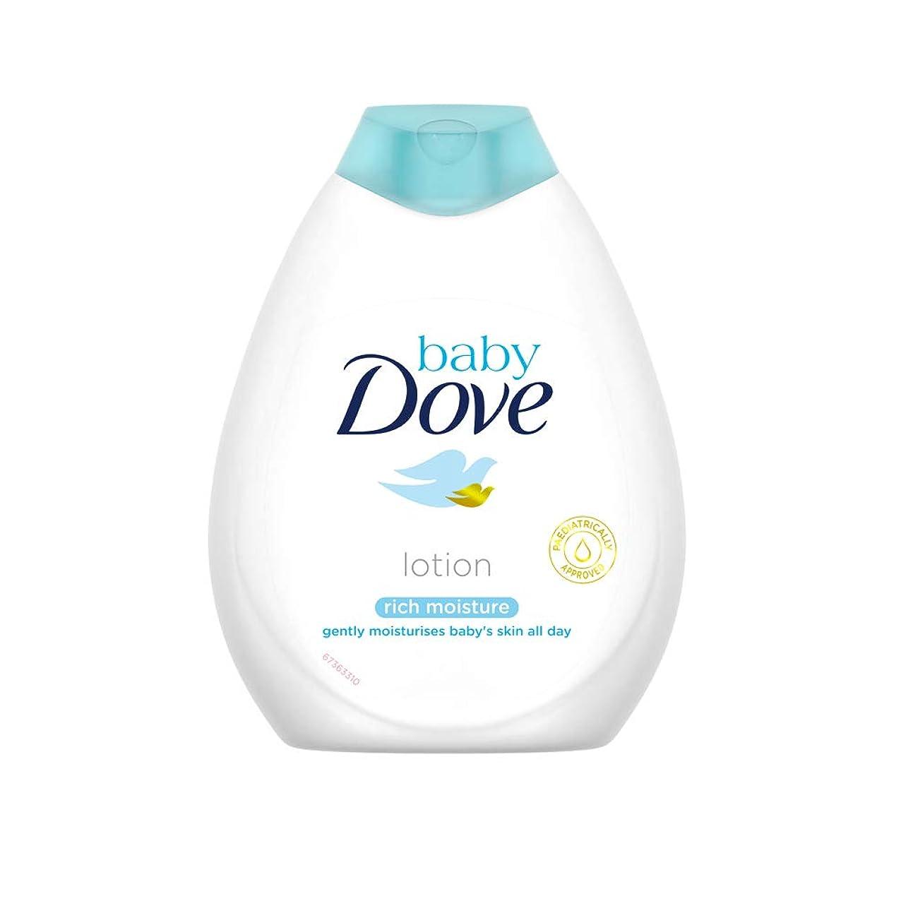 ハウジング大騒ぎ優れましたBaby Dove Rich Moisture Nourishing Baby Lotion, 400ml
