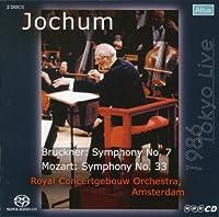 ブルックナー:交響曲第7番、モーツァルト:交響曲第33番 (Jochum / Bruckner : Symphony No.7, Mozart : Symphony No.33) [2 SACD]