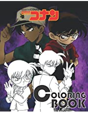 Detective Conan Coloring Book: The latest famous detective Conan coloring book 2021 | High quality images| It is a meaningful gift for children.