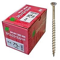 ウイング ステンレスコーススレッド フレキ付 徳用箱入 4.0×51mm