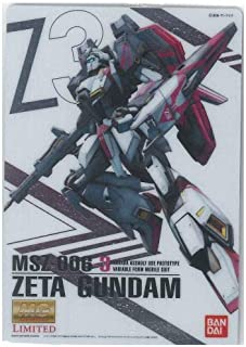 GUNDAM ガンダム ガンプラパッケージアートコレクション チョコウエハース2 [45.MSZ-006-3 ゼータガンダム3号機](単品)