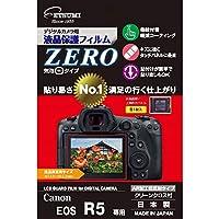 エツミ デジタルカメラ用液晶保護フィルムZERO Canon EOS R5専用 VE-7387