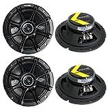 4) Kicker 41DSC674 D-Series 6.75' 480W 2-Way 4-Ohm Car Audio Coaxial Speakers