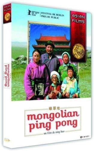 Mongolian Pingpong [Francia] [DVD]