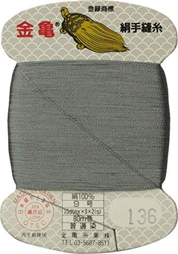手縫い糸 『絹糸 9号 80m カード巻き 136番色』 金亀糸業