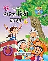 Nootan Saral Hindi Mala Part 6