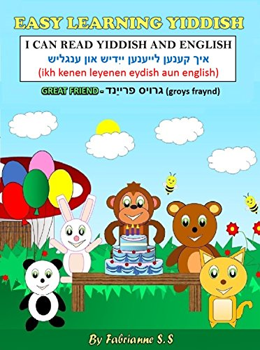 Great Friend Yiddish Children's Picture Book (English and Yiddish Bilingual Edition) (English Edition)