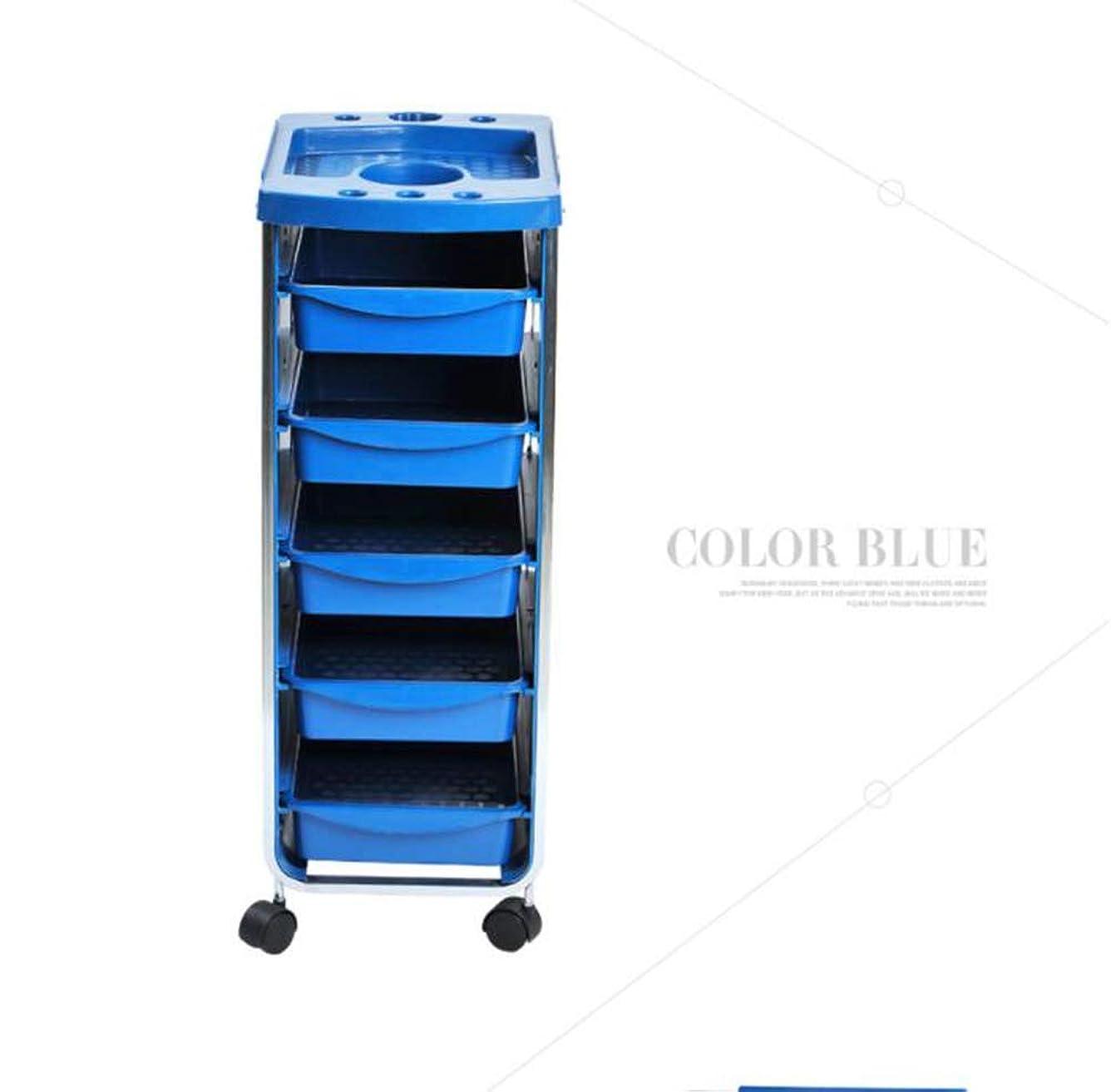 ゲージ尊厳最大のSmilewxサロンスパ美容美容ローリングトロリーカート5引き出しヘアドライヤーサービストレイツールストレージカートブラックブルーレッド,Blue