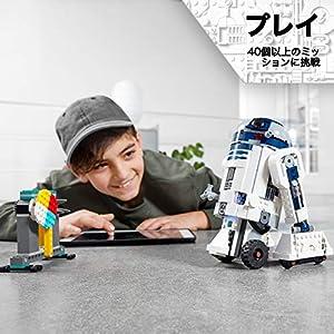 Amazon.co.jp - レゴ ブースト スターウォーズ ドロイド・コマンダー 75253