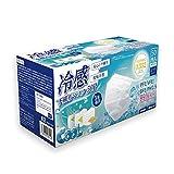 夏用 冷感 不織布マスク 50枚入り 使い捨て ふつうサイズ 三層構造 高性能フィルター 涼しい 冷たい 白 ホワイト