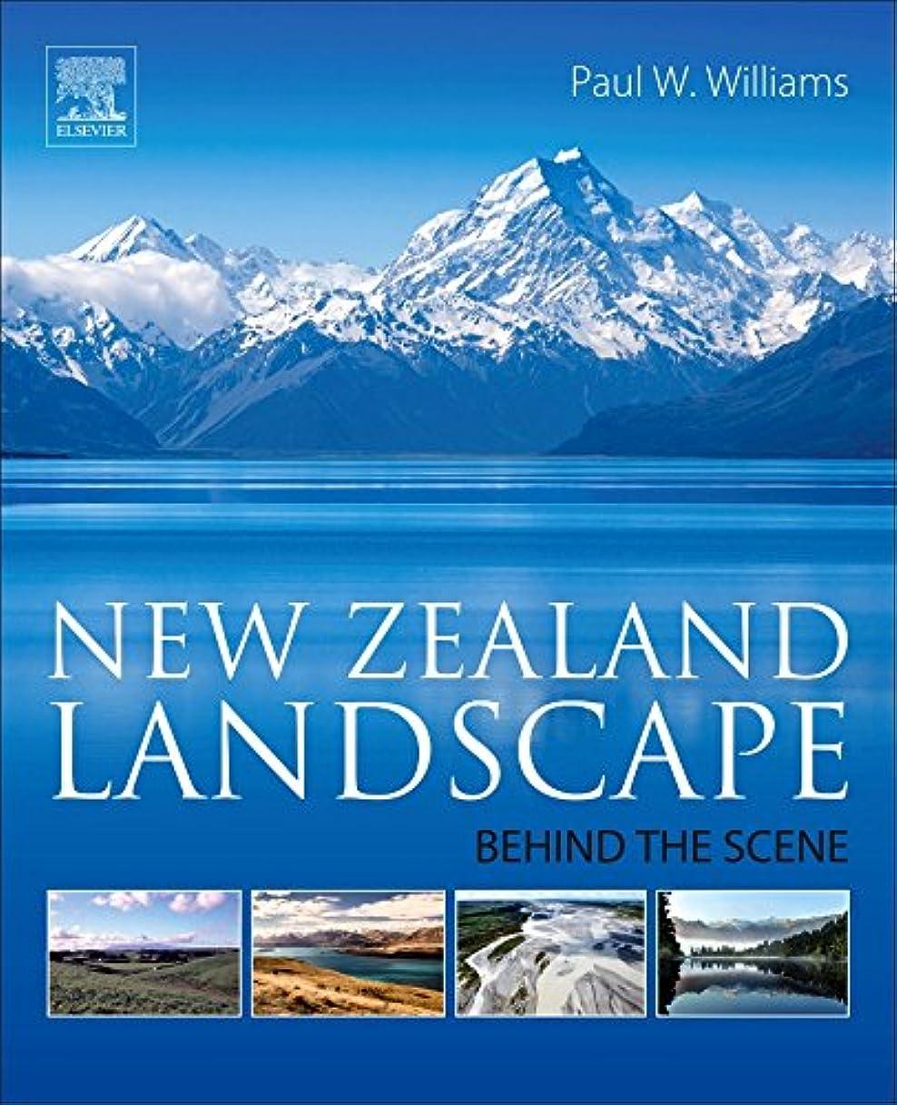 延ばす優雅改修New Zealand Landscape: Behind the Scene