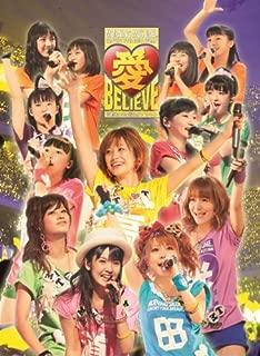 モーニング娘。コンサートツアー2011秋 愛 BELIEVE ~高橋愛 卒業記念スペシャル~ [DVD]...