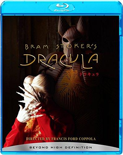 ドラキュラ [AmazonDVDコレクション] [Blu-ray]