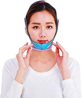 Jia Jia- フェイシャルリフティング痩身ベルトシンフェイス包帯アンチエイジングシワフリーフェイシャルマッサージ整形マスクダブルチンワークアウト 顔面包帯