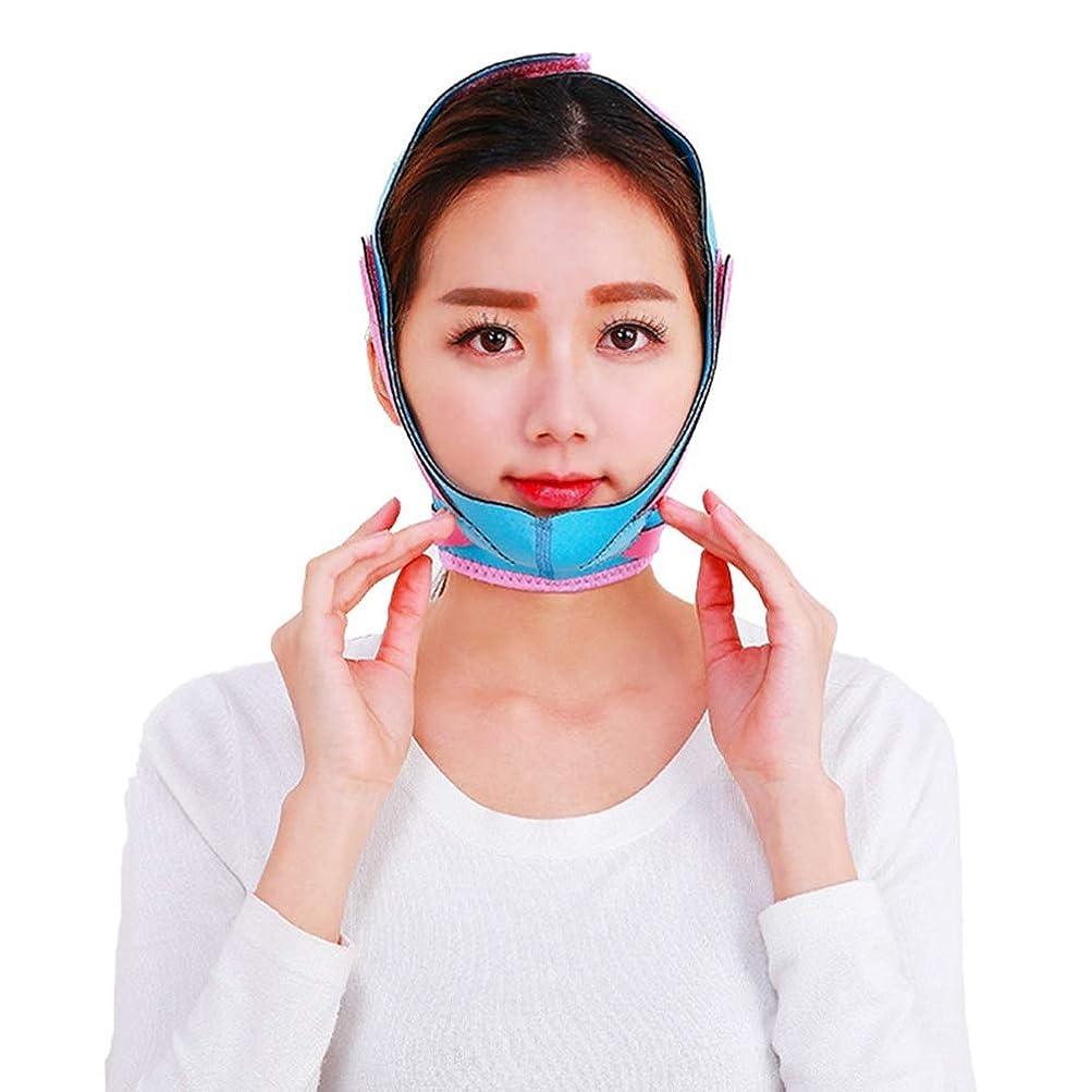 努力怖い警告する薄い顔のベルト - 薄い顔のベルト 顔の包帯前面のリフティングマスクVの顔薄い面の小さな持ち上げツール 美しさ