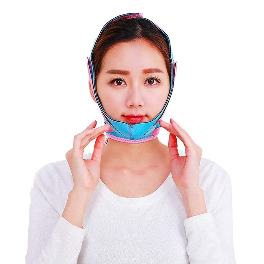 繰り返したに沿ってちらつきJia Jia- フェイシャルリフティング痩身ベルトシンフェイス包帯アンチエイジングシワフリーフェイシャルマッサージ整形マスクダブルチンワークアウト 顔面包帯