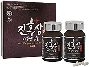 BTGin Korean Panax Red Ginseng, 120 Capsules, from Korea– Above 8% Ginsenosides, Includes 20 Types of Ginsenosides with Ra...