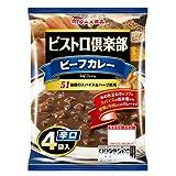 丸大食品 ビストロ倶楽部 ビーフカレー 辛口 4袋入 【12セット】