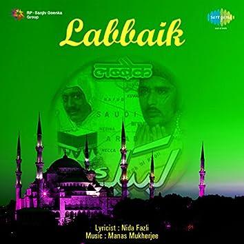 Labbaik (Original Motion Picture Soundtrack)