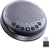 eMeet Bluetooth Konferenzlautsprecher - USB Freisprecheinrichtung für 5-10 Personen, Speakerphone...