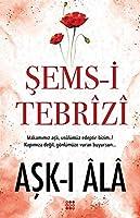 Ask-i Ala