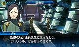 真・女神転生 DEEP STRANGE JOURNEY - 3DS_04