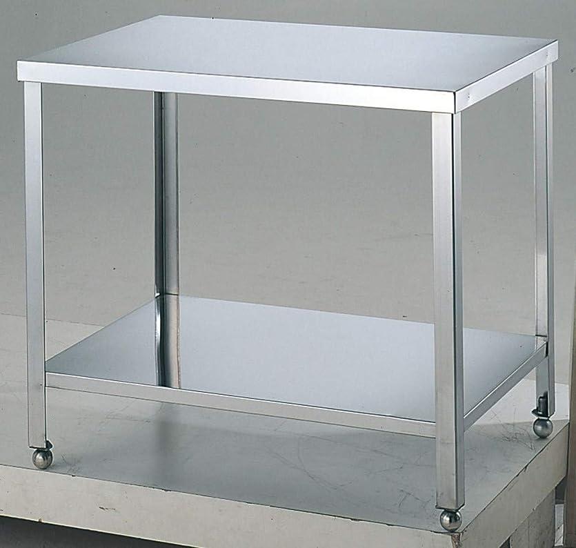 序文差別短くする作業テーブル SUS-304 1090-37 単位:1台