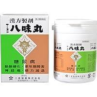 【第2類医薬品】サーミン八味丸 1500粒