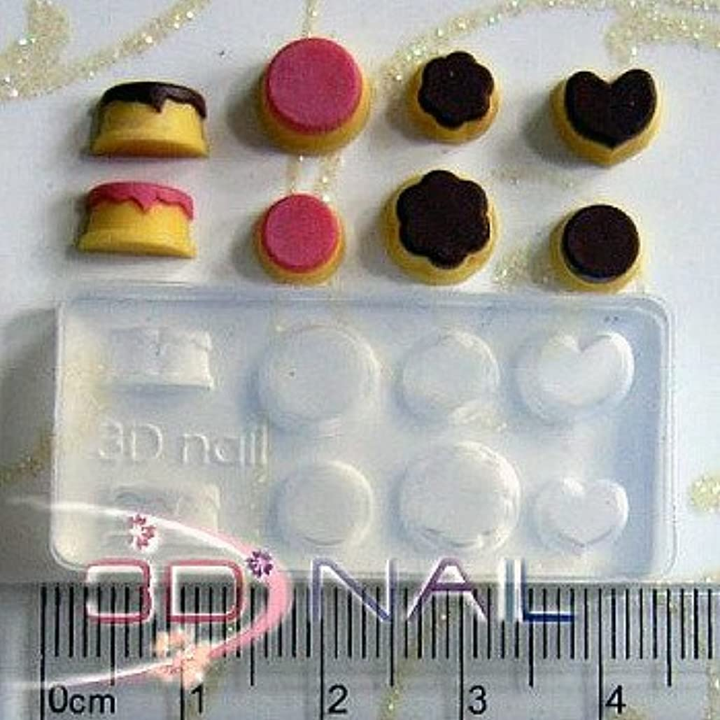 買うバック夫婦3Dシリコンモールド 自分でできる3Dネイル ネイルアート3D シリコン型 アクリルパウダーやジェルで簡単に!