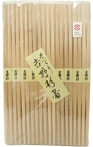 吉井商事 吉野杉ランチュウ 24cm 20膳 YOS-029