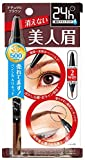 BCL Ex Water Eyebrow Lash, Strong Brown
