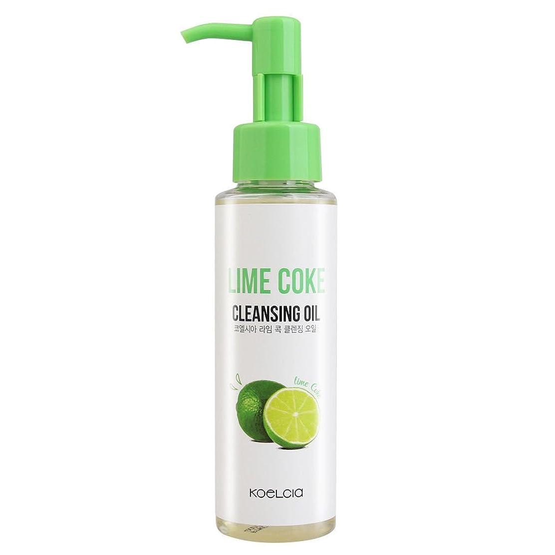 立ち向かう目を覚ますジャーナルKOELCIA Lime Coke Cleansing Oil 100ml/コエルシア ライム コーク クレンジング オイル 100ml [並行輸入品]
