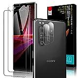 【4枚セット】Sony Xperia 1 III 専用 ガラスフィルム + カメラフィルム SOG03 SO-51B 対応 旭硝子素材採用 硬度9H 自動吸着 高透過率 指紋防止 エクスペリア 1 3世代 用 液晶保護フィルム