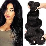 24'(60cm) SEGO Extensiones de Cortina de Pelo Natural Humano [Brazilain Human Hair 3 Bundles] Unprocessed Virgin Hair Body Wave Rizado (300g)