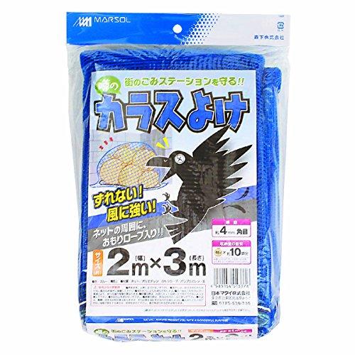 日本マタイ『MALSOLカラスよけ2×3m(HC01337)』