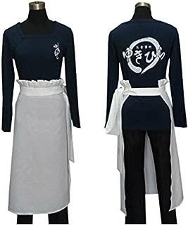 HOLRAN Food Wars Shokugeki no Soma Yukihira Souma Apron Cooker Cosplay Costume Set