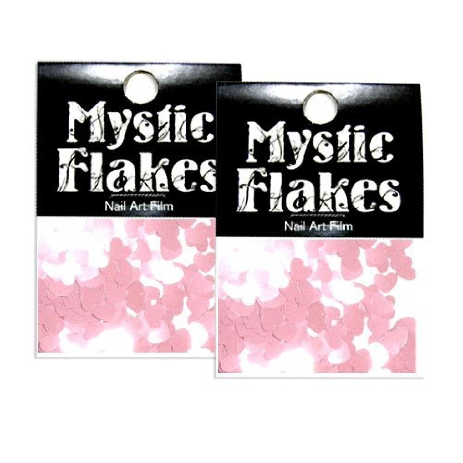 落胆するマザーランド郵便屋さんミスティックフレース ネイル用ストーン メタリックLtピンク ハート 0.5g 2個セット
